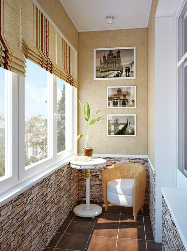 Балкон в панельном доме