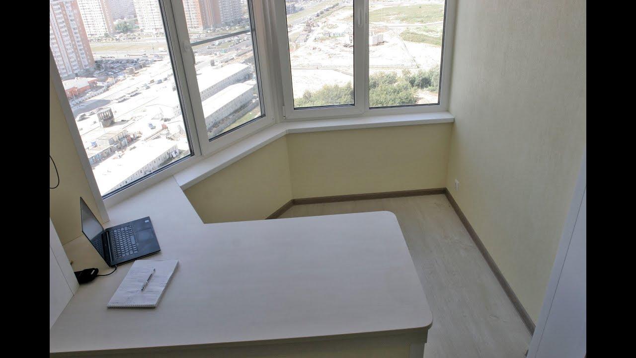 Утепление балкона П – 44 ТМ с отделкой и остеклением